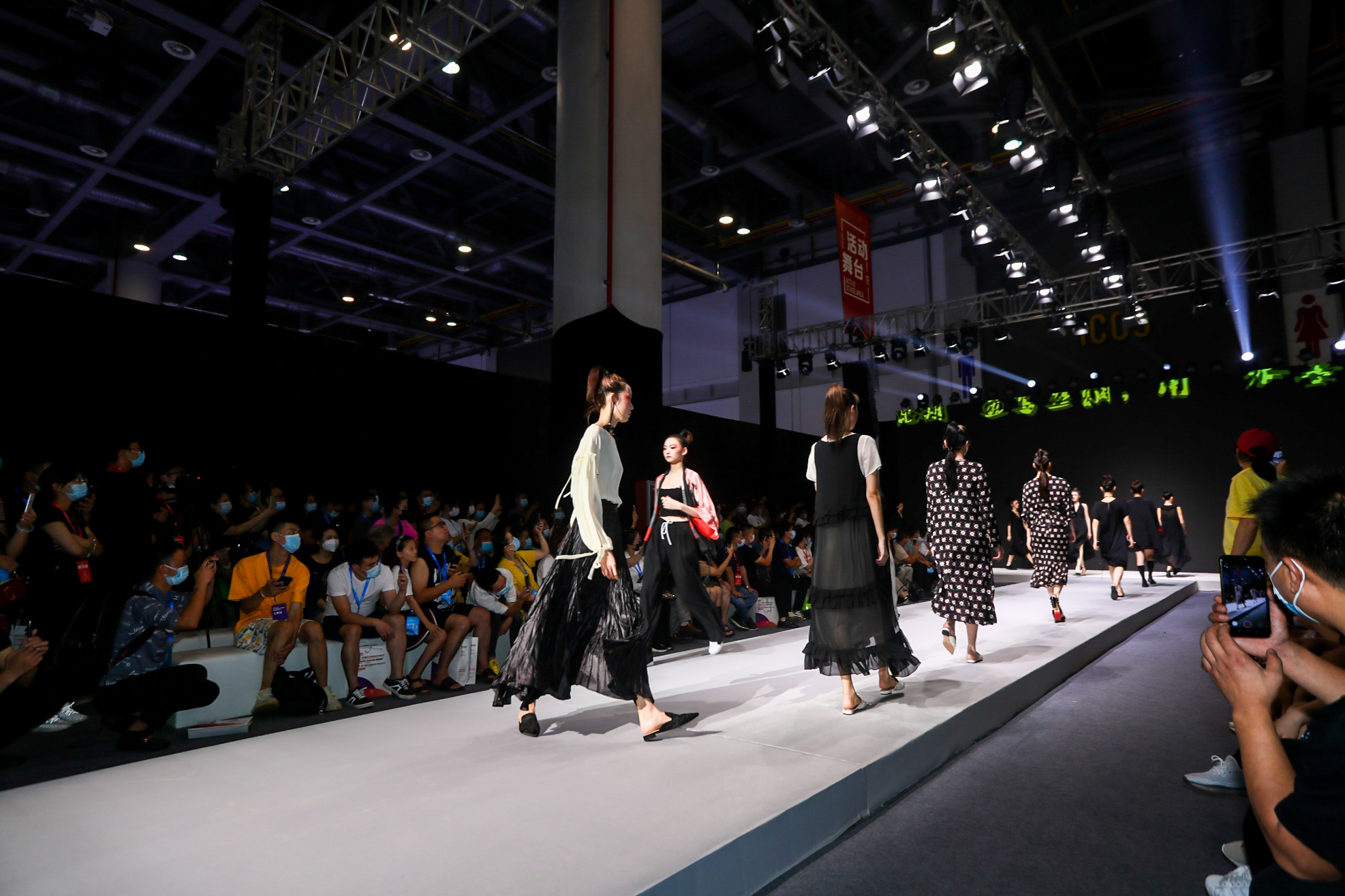 2021 China (Hangzhou) International Textile and Apparel Supply Chain Expo