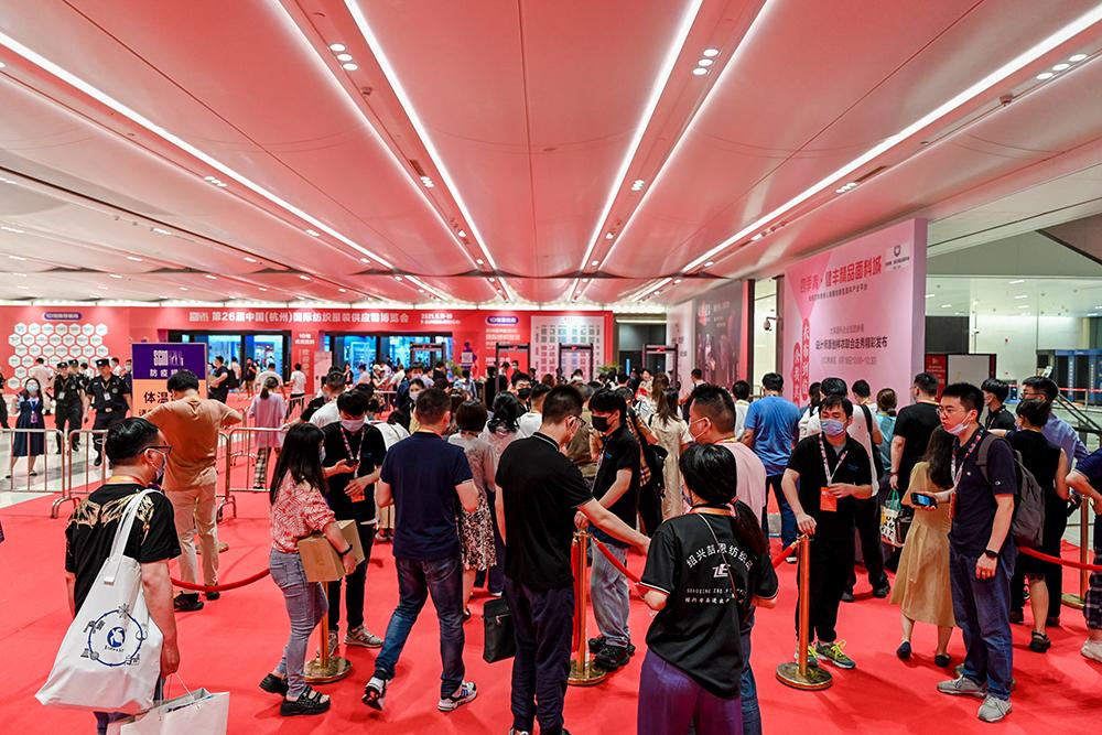 The exhibition scene